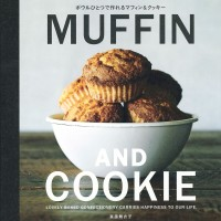 ボウルひとつで作れるマフィン&クッキーの本