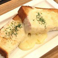 「箱根ベーカリー」の濃厚とろけるチーズトーストが絶品!