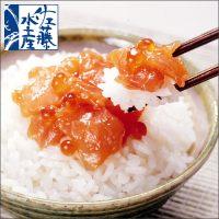 鮭イクラ漬、さば味噌…至福の朝食に♪北海道グルメ6種セット