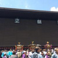 都心で気軽に楽しめる、日本三大祭り&江戸三大祭りの山王祭
