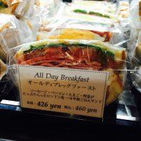 【神谷町】ファン続出!超具だくさんサンドイッチ@ 3206