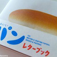 かわいいパンのレターブック。パン好きなあの人への手紙やメモに!