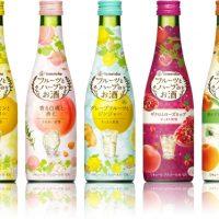 無料体験で「フルーツとハーブのお酒」新感覚シャーベットを飲みに行こう!