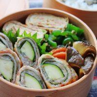 夏の一番人気!「豚とズッキーニの梅しそ巻き」のお弁当
