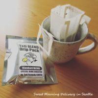 やっぱり美味しいコーヒーが好き