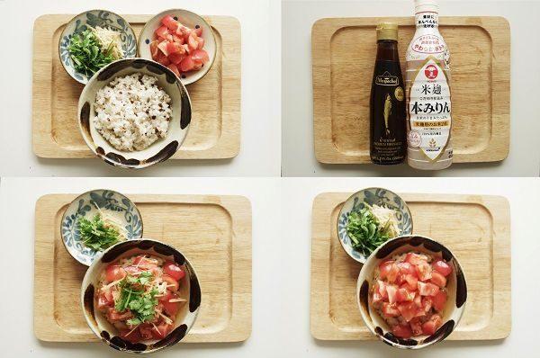 トマト雑炊工程
