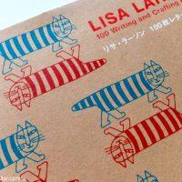 リサ・ラーソンのレターブック。北欧テイストの素敵な便せんに手紙を書いて!