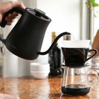 今日はコーヒーの日。この秋欲しいのは「小さくて美しい電気ケトル」