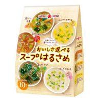 ちょっと食べたい朝やランチのお供に♪「おいしさ選べるスープはるさめ」