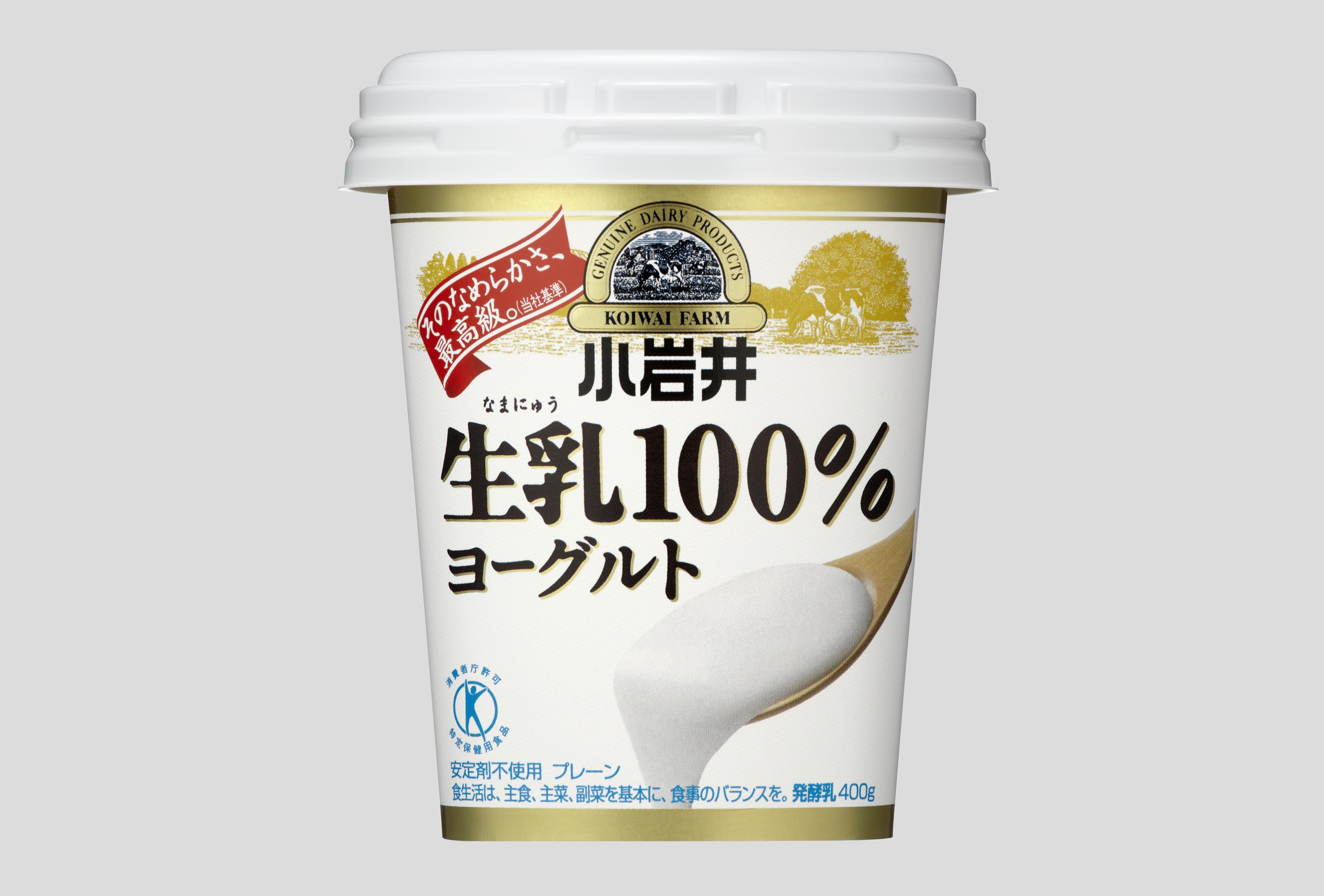 インタビュー画像 小岩井 生乳100%ヨーグルト400 (1)