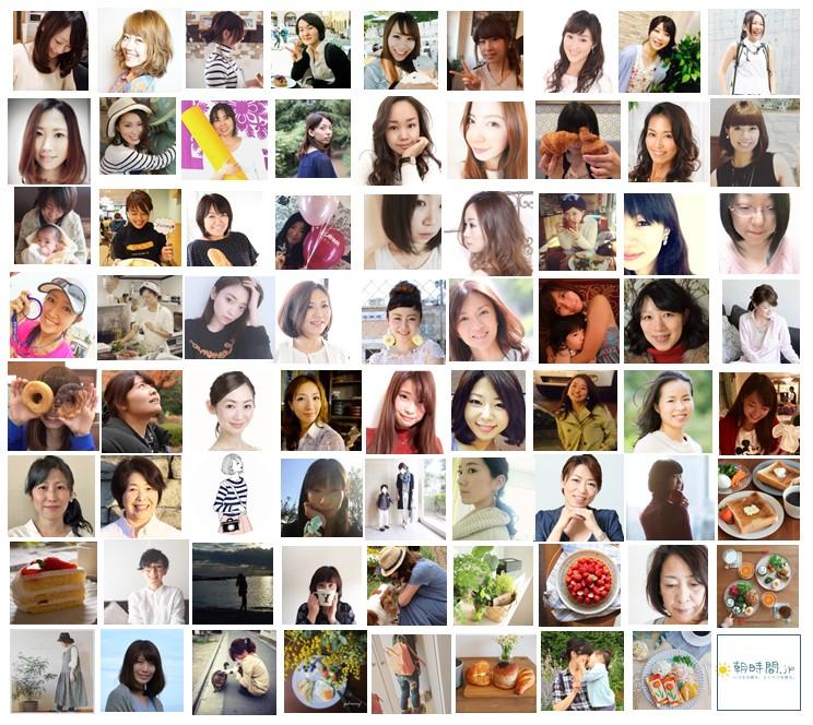 朝美人アンバサダー全員画像