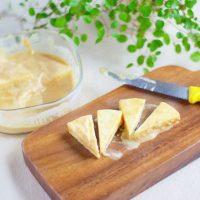 濃厚作り置き!朝食やおつまみにおいしい「チーズの味噌漬け」