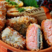 旬のシャケで簡単おかず!「秋鮭の味噌漬けフライ」のお弁当