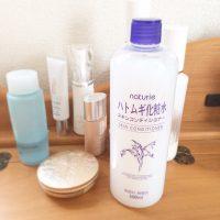 何度もリピートしているプチプラ化粧水の、おすすめの使い方