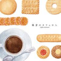 スロウな朝にオススメ♡鎌倉のカフェから届いた音楽『Coffee & Biscuits』