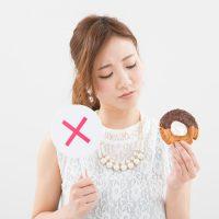 食欲に負けてもダイエットには勝つ!3つのルール|呼吸とダイエット Vol.59