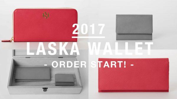 kv_160930_wallet
