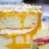 「食パン×○○」で免疫力UP!風邪予防に効くトーストレシピ5選
