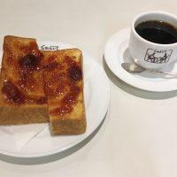 【京都・三条】京の朝といえばココ!「スマート珈琲店」でモーニング