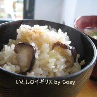 食べて冷え対策!ぽかぽか「生姜」朝ごはんレシピ5選