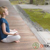 【朝活情報】お寺で朝座禅を体験しませんか?(11月15日、11月29日開催)
