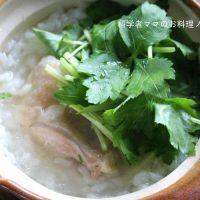 お腹の中からホカホカ♪簡単でおいしい「雑炊」レシピ3選