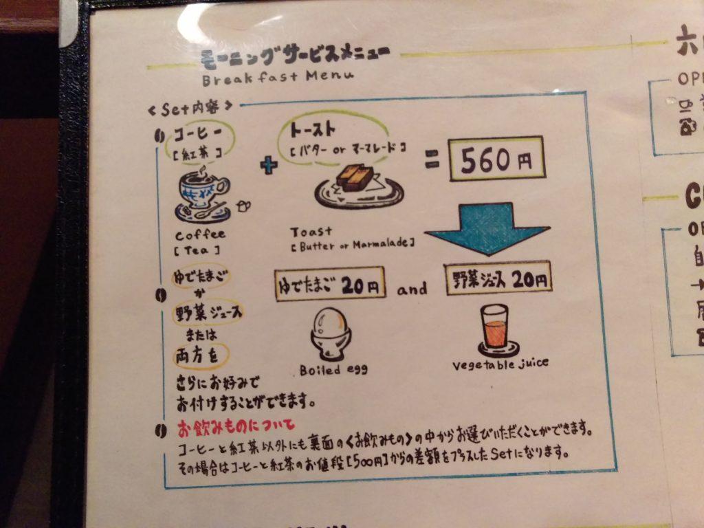 16-11-28-08-31-53-203_photo
