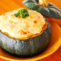 丸ごとグラタンがイチオシ!旬の「かぼちゃ」を味わうレシピ3選