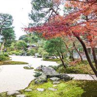 庭園日本一の場所へ