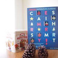 クリスマスに向けてアドベントカレンダーでカウントダウン