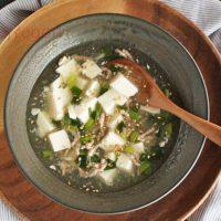 年末年始の暴飲暴食をリセット!5分でできる「豆腐のとろみスープ」