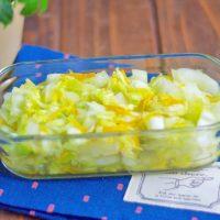 白菜使い切り!ゆず風味の簡単作り置き「白菜の浅漬け」