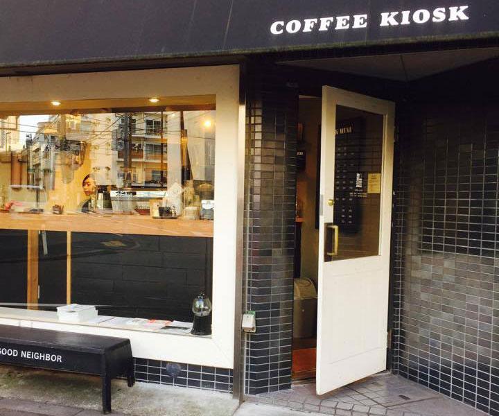 coffe-ki