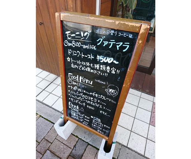 2017-02-06-09-04-09-600x800