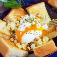 フォトジェニック♪かわいくて美味しい「トースト」アイデア5選