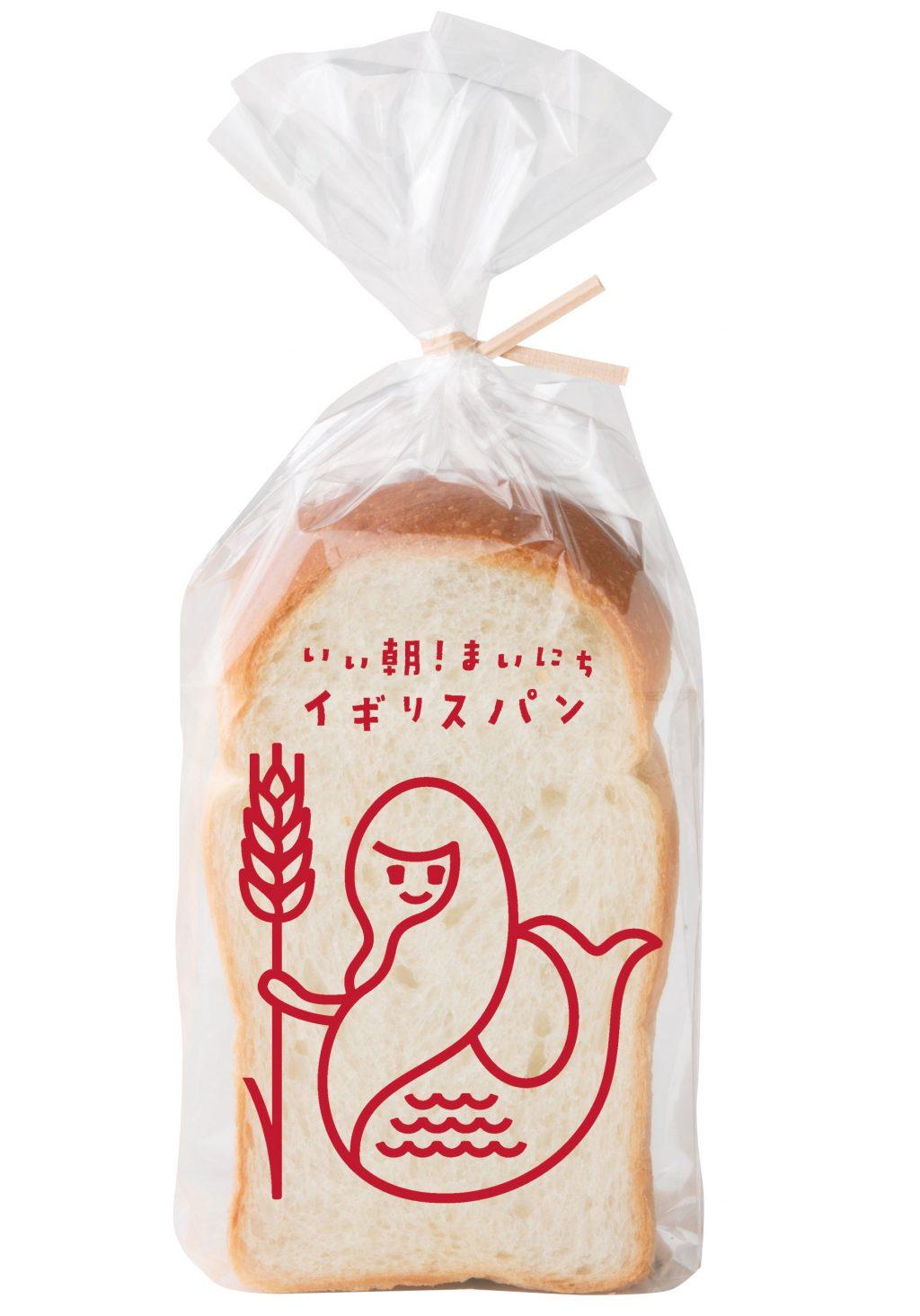 入稿用イギリスパン