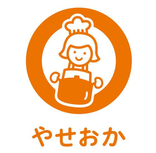 yaseoka1_2