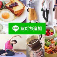 朝時間.jpのおすすめ記事を「LINE」で受け取ろう♪