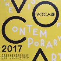 VOCA展と桜