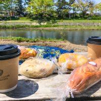毎日通いたくなる‼︎種類豊富な京都のベーカリー