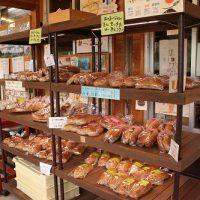 【沖縄:八重岳ベーカリー】シークヮーサー野生種酵母使用!生命力を感じるパン!!