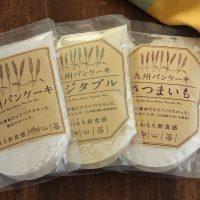 ふわもちっ♪新食感をたのしめる「九州パンケーキ」とは?