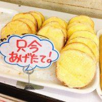 【横浜:ベルエポック】カスタードクリームでコーティングした揚げパンが絶品すぎる!