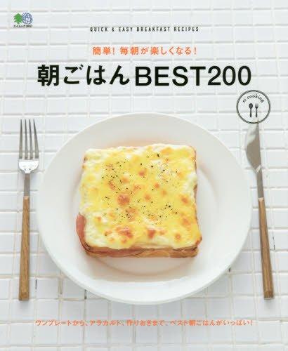 20170830