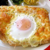 チョイ足しでさらに美味!「チーズトースト」アレンジレシピ5選