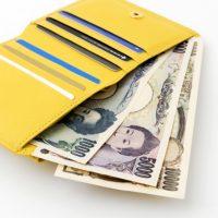 お金に嫌われないのがコツ!金運をあげる「お財布」豆知識4つ