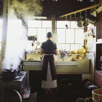 阿蘇から届いた、体に優しい野菜料理の本『自然がくれた愛情ごはん』