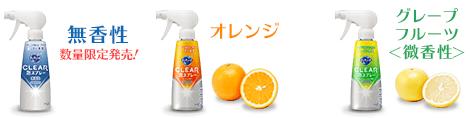 オレンジ、グレープフルーツ