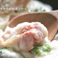 寒~い朝に…食べたいっ!「簡単シチュー」レシピ5選