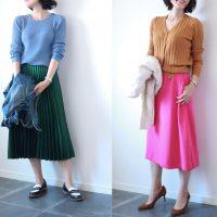 色のおしゃれを楽しもう♪秋の「カラースカート」プチプラ3コーデ